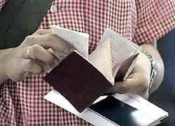 Германия упростила россиянам получение визы