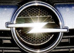 Opel влетит General Motors в миллиарды