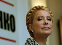 МВФ: Украина нарушает свои обязательства