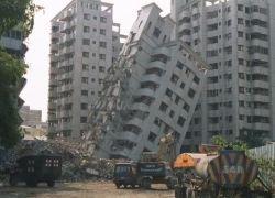 Землетрясения признали эхом древних катастроф