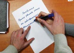В ноябре безработными станут еще 110 тысяч россиян