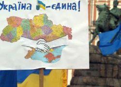 После выборов Украина может прекратить существование