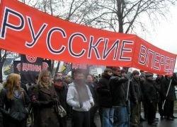 Почему в России не думают о счастье простого человека?
