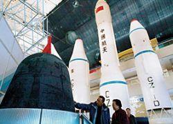 Китай выступил против гонки вооружений в космосе
