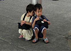 Китайские родители шпионят за своими детьми