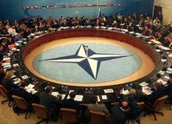 Босния и Герцеговина решила вступить в НАТО