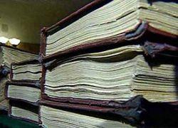 В Сеть выложат архивы Великой Отечественной войны