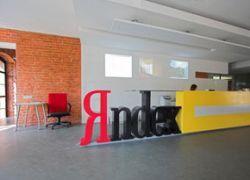 Яндекс решил упростить мир?