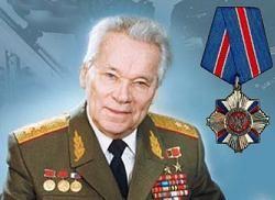 В юбилей Михаила Калашникова