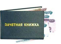Когда коррупция равна бюджету