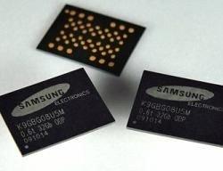 Samsung выпустил самую тонкую флешку