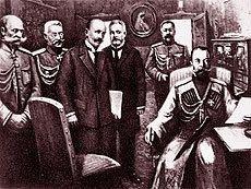 Николай II не отрекался