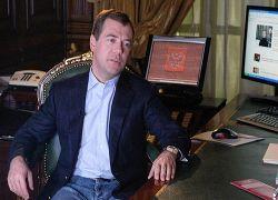 Медведев ждет предложений по ЕГЭ в своем блоге