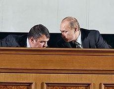 Военный суд вынес определение Владимиру Путину