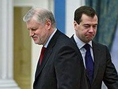 Медведев поддержал почти все предложения сенаторов