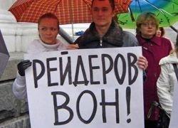 Медведев решил уголовно наказывать рейдеров
