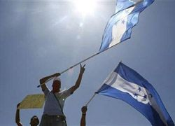 Кабинет министров Гондураса подал в отставку