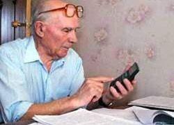 Граждане выбрали ВЭБ для софинансирования пенсий