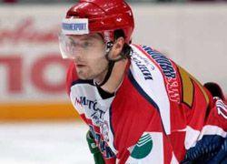 Защитник сборной РФ по хоккею заболел свиным гриппом