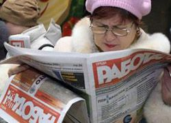 """Безработица в России остается в стадии \""""стабильности\"""""""
