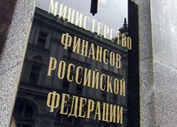 Минфин России отсудит у разработчиков оружия $206 млн