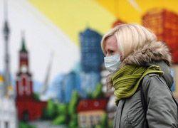 Правительство дало рекомендации по борьбе с гриппом
