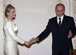 Тимошенко попросила Путина помочь бороться с H1N1