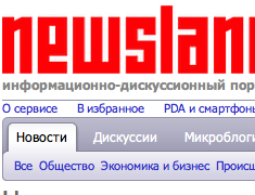 Новостные агрегаторы - будущее интернет-СМИ