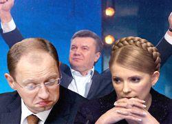 Выдвижение кандидатов на выборы завершается на Украине