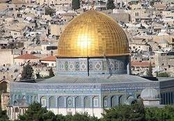 Израиль требует судить иранское руководство