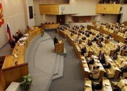 Депутаты Госдумы вакцинируются от гриппа A/H1N1