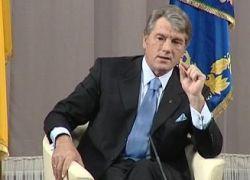 Ющенко готовит свой вариант ГКЧП?