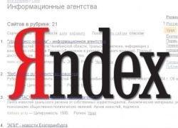 """Рейтинг блогов \""""Яндекса\"""" закрыли из-за Клебанова?"""