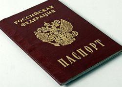 У латвийцев ажиотажный спрос на российское гражданство