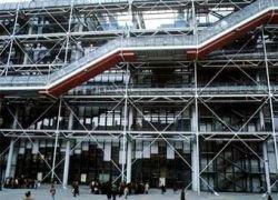 Во Франции появится передвижной музей