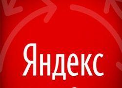 Яндекс запустил сервис, посвященный свиному гриппу