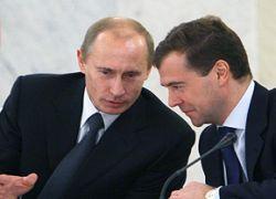 Рейтинги Медведева и Путина выросли