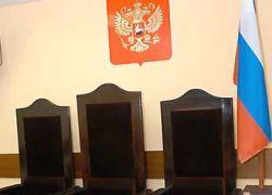 Госдума изменила порядок назначения военных судей