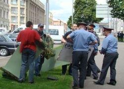 Милиционеры протестуют против бесправия русских