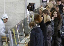 Сообщениями о гриппе украинцев довели до паники