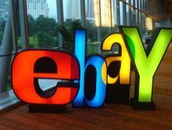 Аукцион eBay помирился с создателями Skype