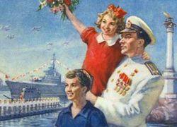 Большинство россиян жалеют о распаде СССР