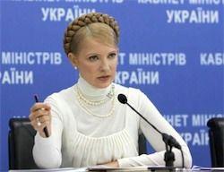 Ющенко обозвал Тимошенко пожилой бомжихой