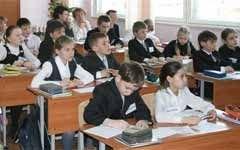 Среднее образование в России станет платным