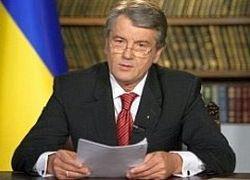 Ющенко отсосал