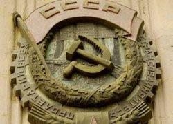 Новость на Newsland: Юридически Советский Союз продолжает существовать