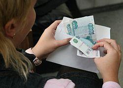 """alt=""""доля прибыли"""""""