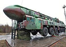 Россия возрождает ракетно-ядерную программу