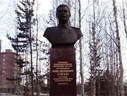 В Северной Осетии открыли еще один монумент Сталину