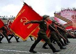 СССР восстановится в 2017 году. Мало не покажется